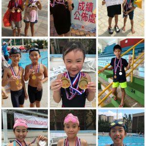 恭賀泳員於迪泳新星賽及葵青區賽取得佳績