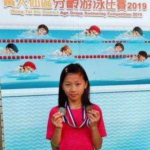 本會泳員藍懿臻參加黃大仙區及觀塘區分齡游泳比賽2019取得佳績